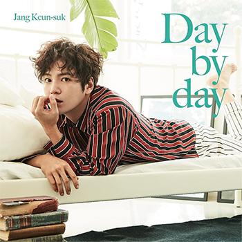 チャン・グンソク「Day by day」(初回限定盤A)【CD+DVD】