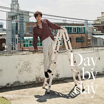 チャン・グンソク「Day by day」(初回限定盤B)【CD+DVD】