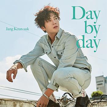 チャン・グンソク「Day by day」(初回限定盤C)【CD+BOOK】