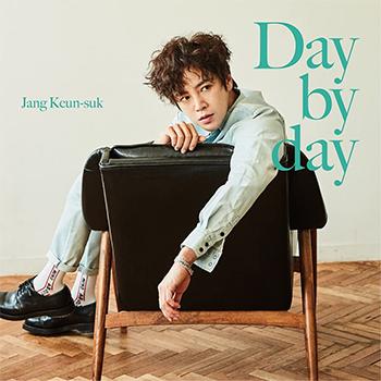 チャン・グンソク「Day by day」(通常盤)【CD】