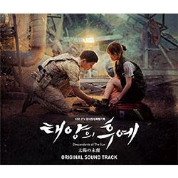 太陽の末裔 オリジナルサウンドトラック【CD+DVD】