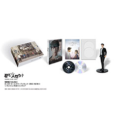 「君も人間か?」オリジナル・サウンドトラック(限定版)【CD+DVD+フィギュア付き】