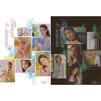 DIA 6th Mini Album「FLOWER 4 SEASONS」