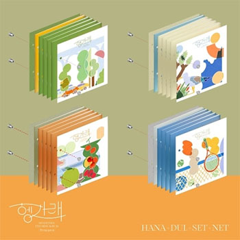 SEVENTEEN 7th Mini Album「Heng:garae (胴上げ)」