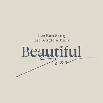 イ・ウンサン 1st Single Album「BEAUTIFUL SCAR」