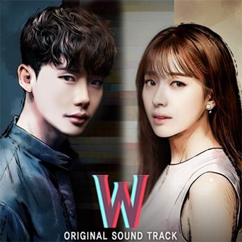 W君と僕の世界OST輸