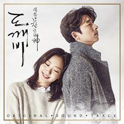 トッケビ~君がくれた愛しい日々~PACK.1【OST】ドラマ