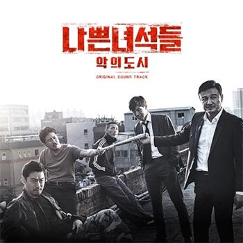 舗圯浙涓殉2 OST ?A