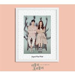 ラブリー・スター・ラブリー【ドラマ】OST