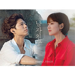 ボーイフレンド【ドラマ】OST
