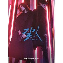 KILL IT-キルイット-【ドラマ】OST