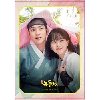 朝鮮ロコ -ノクドゥ伝【ドラマ】OST