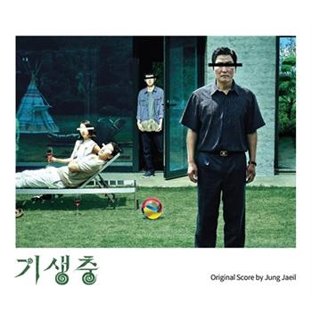 パラサイト 半地下の家族【映画】OST