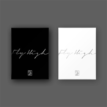 Fry to the Sky 10集「FLY HIGH」