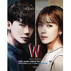ドラマ「W -君と僕の世界-」フォトエッセイ
