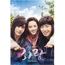 ドラマ「花郎(ファラン)ザ・ビギニング」フォトエッセイ