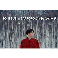 SO JI SUB in SAPPORO フォトパッケージ