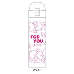 2019 ヨン・ウジン ファンミーティング ~FOR  YOU~グッズ ワンタッチボトル(ホワイト)