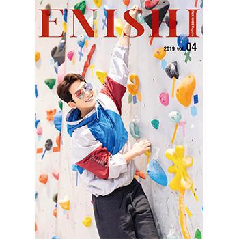 パク・シフ「ENISHI-縁」Season7(4冊セット)