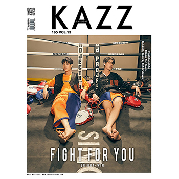 【2gether 公式グッズ】雑誌「KAZZ」vol.165 Bright & Win(カバーA) ※フォトカード付き