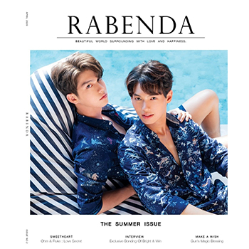 【2gether 公式グッズ】雑誌「Rabenda」 表紙:Bright & Win