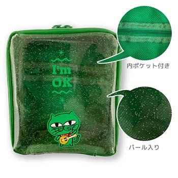 【オク・テギョン公式グッズ】 PVCポーチ