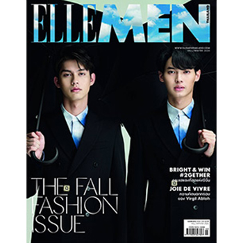 【2gether 関連グッズ】雑誌「ELLE MEN」 (Cover A) 表紙:BRIGHT&WIN