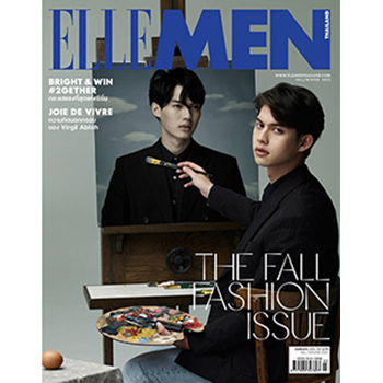 【2gether 関連グッズ】雑誌「ELLE MEN」 (Cover B) 表紙:BRIGHT&WIN