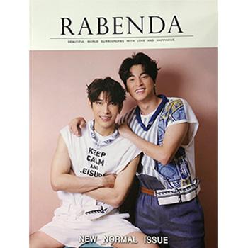 雑誌「Rabenda」 表紙: Mew & Gluff