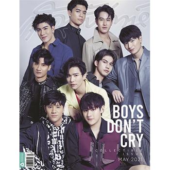 Sudsapda 2021年5月  表紙:BOYS DON'TCRY+チャ・ウヌ(ASTRO)