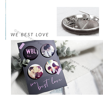【We Best Love公式グッズ】缶バッジセット(4個入り)