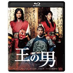 王の男【ブルーレイ+特典DVD付2枚組】