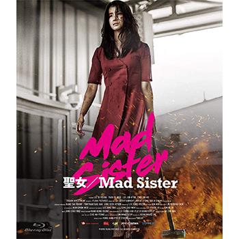 聖女/Mad Sister 【ブルーレイ】