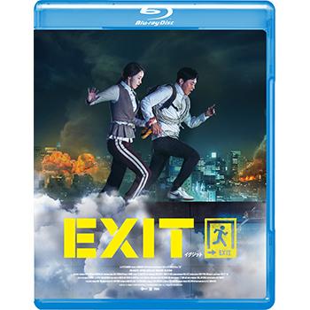 EXIT 【ブルーレイ】