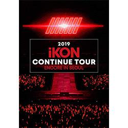iKON「2019 iKON CONTINUE TOUR ENCORE IN SEOUL」【ブルーレイ】