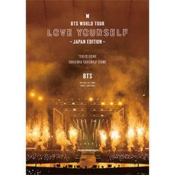 BTS「BTS WORLD TOUR 'LOVE YOURSELF' ~JAPAN EDITION~」(通常盤)【2Blu-ray】