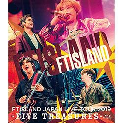 FTISLAND「JAPAN LIVE TOUR 2019 -FIVE TREASURES- at WORLD HALL」【ブルーレイ】