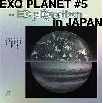 EXO「EXO PLANET #5 - EXplOration - in JAPAN」(初回生産限定盤)【Blu-ray】