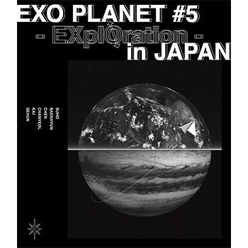 EXO「EXO PLANET #5 - EXplOration - in JAPAN」(通常盤)【Blu-ray】