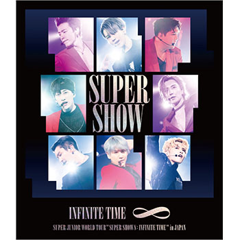 SUPER JUNIOR「SUPER JUNIOR WORLD TOUR ''SUPER SHOW 8: INFINITE TIME '' in JAPAN」(通常盤)【Blu-ray】