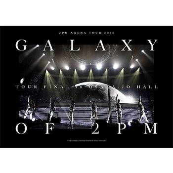 "「2PM ARENA TOUR 2016""GALAXY OF 2PM""TOUR FINAL in 大阪城」(完全生産限定盤)【Blu-ray+DVD】"