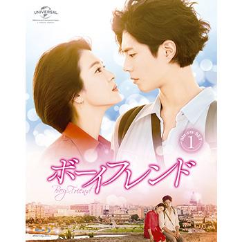 ボーイフレンド Blu-ray SET1【特典DVD付】