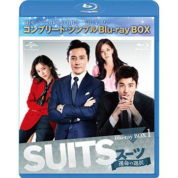 SUITS/スーツ~運命の選択~ BD-BOX1 <コンプリート・シンプルBD‐BOX6,000円シリーズ>【期間限定生産】
