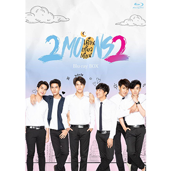2Moons2  Blu-ray BOX