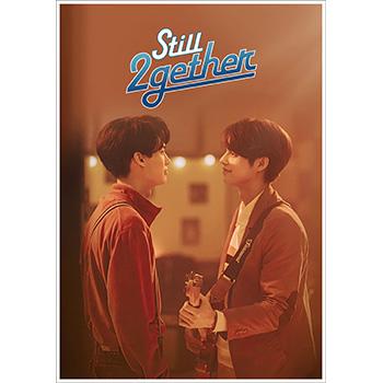 Still 2gether Blu-ray【初回生産限定版】