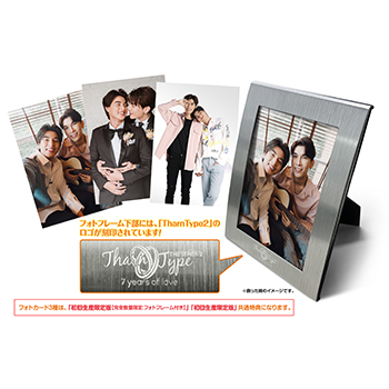 TharnType2 -7Years of Love- Blu-ray-BOX 初回生産限定版【完全数量限定:フォトフレーム付き】(コリタメ限定特典付き)