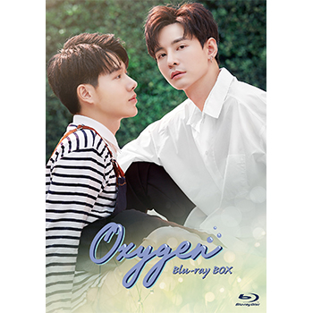 Oxygen Blu-ray BOX