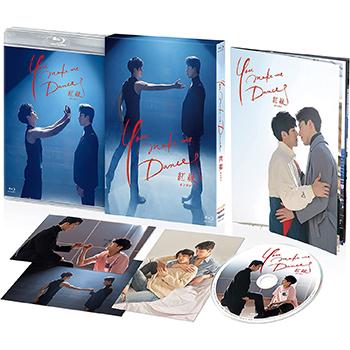 【ドラマ版】You make me Dance~紅縁<ホンヨン> Blu-ray