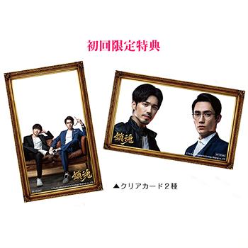 chinkon_toku3.jpg