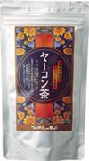 有機栽培のヤーコンで作ったヤーコン茶